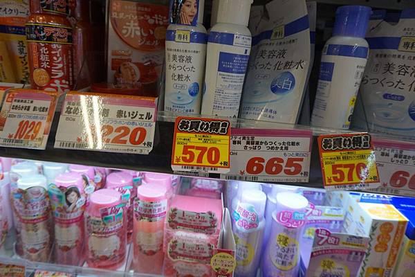 淺草商店-2 (64).JPG
