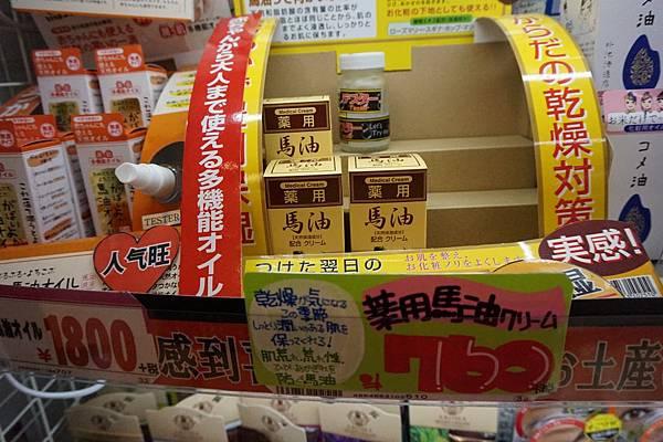 淺草商店-2 (66).JPG