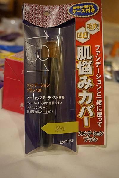 戰利品-10.JPG