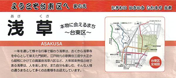 2014-03-21_095716