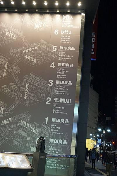 涉谷-12.JPG