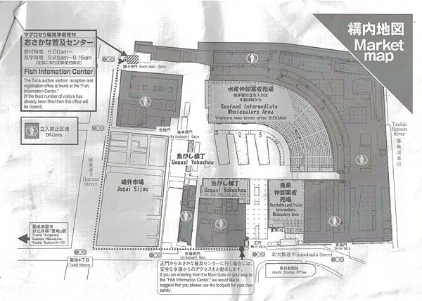 築地市場地圖 (1).png