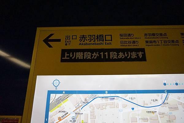 赤羽橋-2.3.JPG