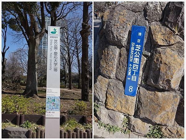 赤羽橋-2.4.jpg