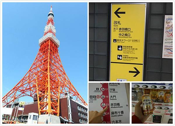 赤羽橋-2.jpg
