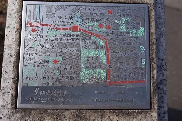 赤羽橋-7.JPG