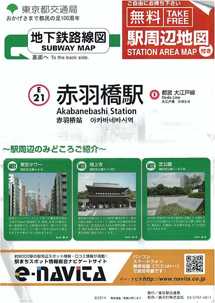 赤羽橋地圖-1.png