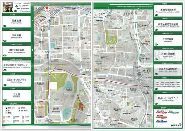 赤羽橋地圖-2.jpg