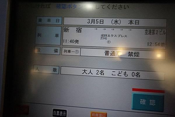 回程-5.JPG