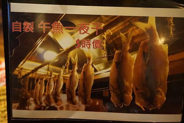 酒肴菜單 (8).JPG