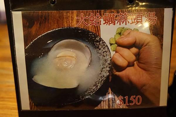 酒肴菜單 (11).JPG