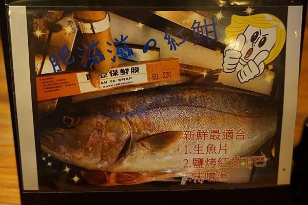 酒肴菜單 (13).JPG