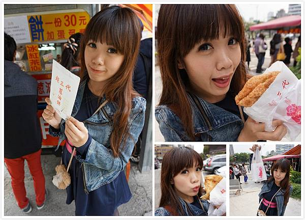 蔥油餅-6.jpg