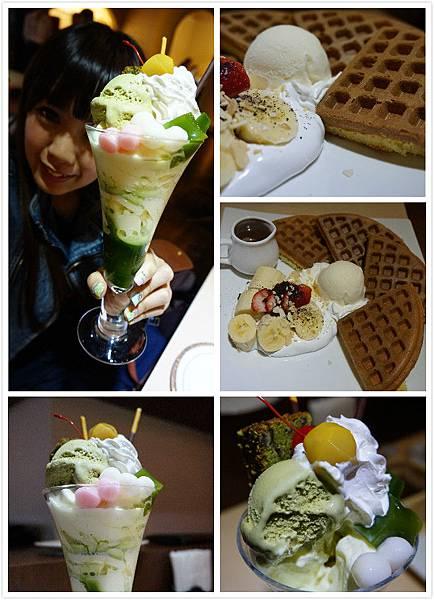 咖蘭芙妮屋咖啡店-1.jpg