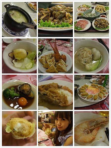 阿東海鮮餐廳-1.jpg