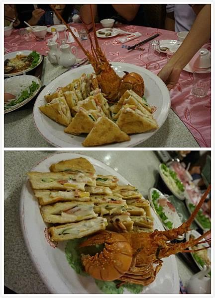 阿東海鮮餐廳-7.jpg