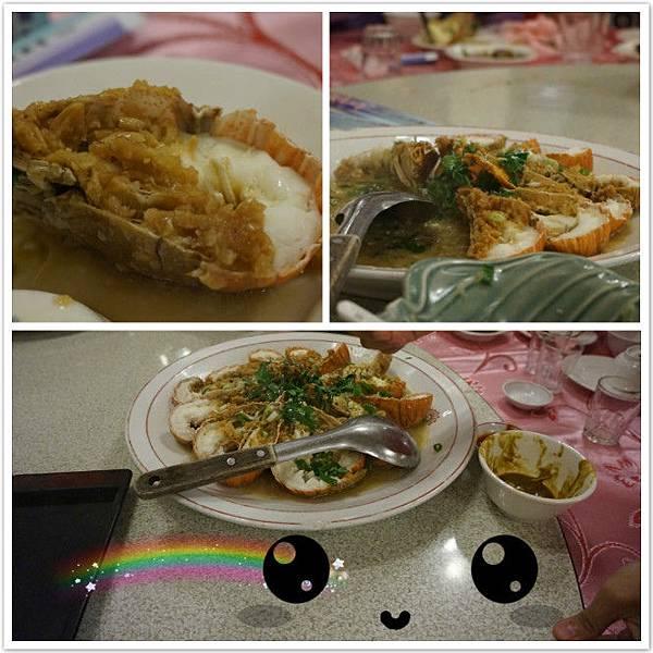 阿東海鮮餐廳-11.jpg