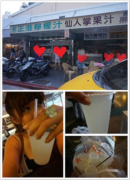 劉正港檸檬汁-1.jpg