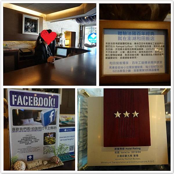和田飯店-11.jpg