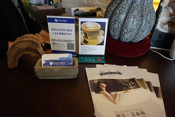 和田飯店-12.JPG