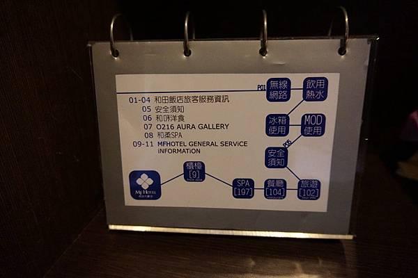 和田飯店-34.JPG