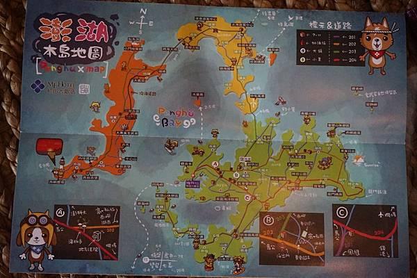 澎湖地圖 (3).JPG