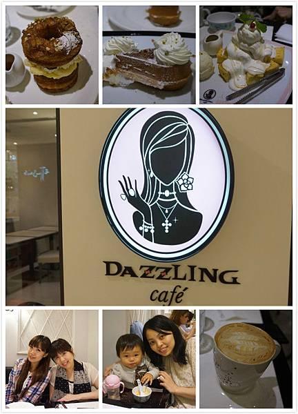 Dazzling Cafe 蜜糖吐司-1.jpg