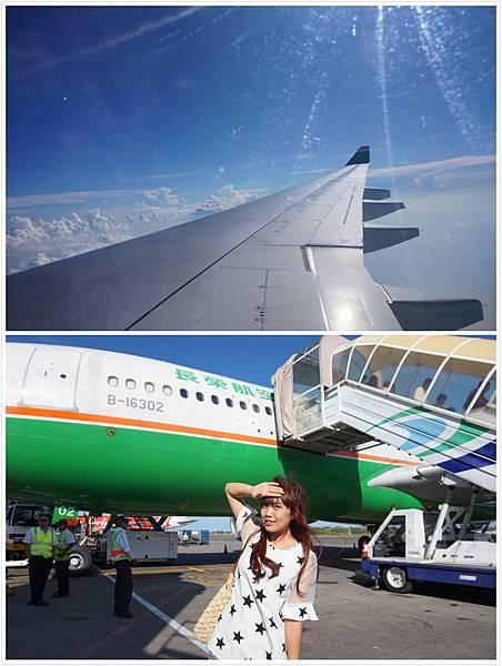 巴里島飛機-7.jpg