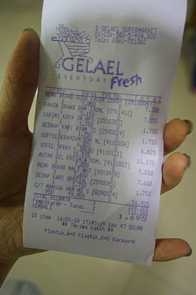 CELAEL-20.JPG