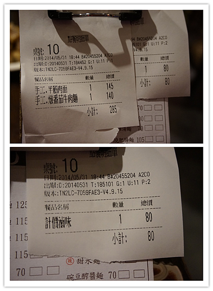 段純貞-12.png
