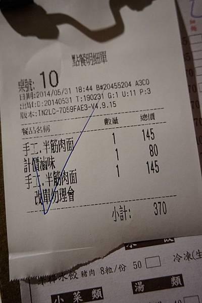 段純貞-13.JPG