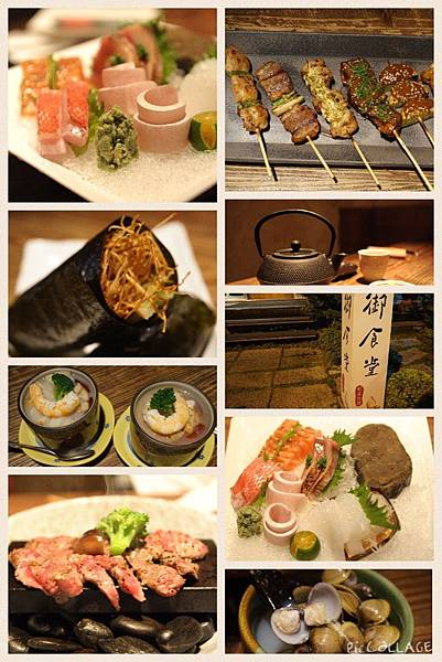 御食堂-1.jpg