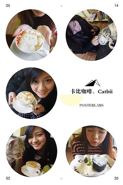 卡比咖啡-3.jpg