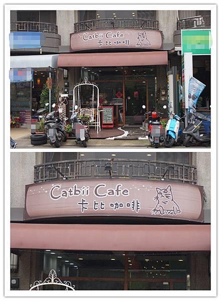 卡比咖啡-5.jpg