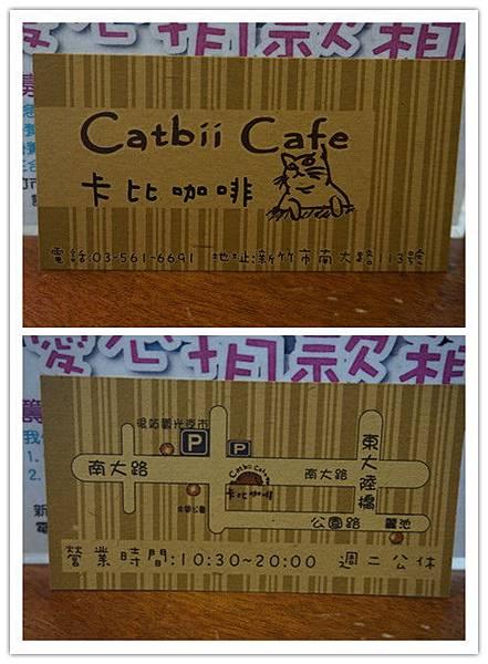 卡比咖啡-4.jpg