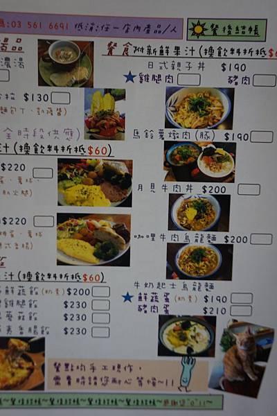 卡比咖啡menu (3).JPG