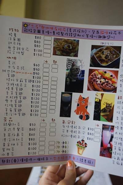卡比咖啡menu (6).JPG