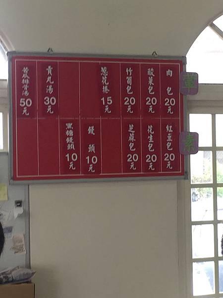 東河包子-4.JPG