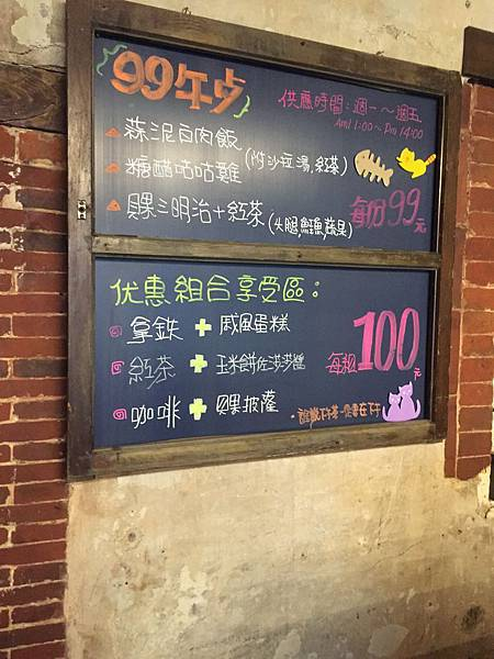 台東小房子-10.JPG
