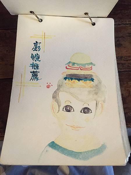 台東小房子菜單 (3).JPG