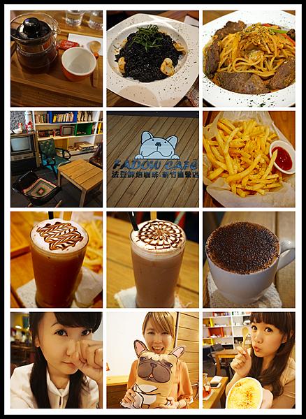 法豆咖啡-1.png