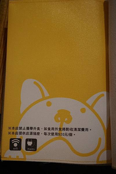法豆菜單 (9).JPG