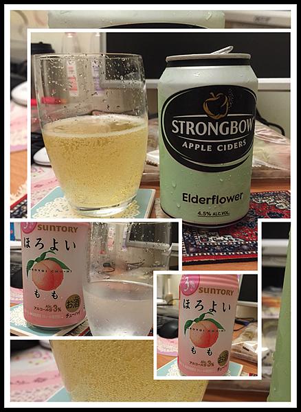 蘋果酒水蜜桃酒-1.png
