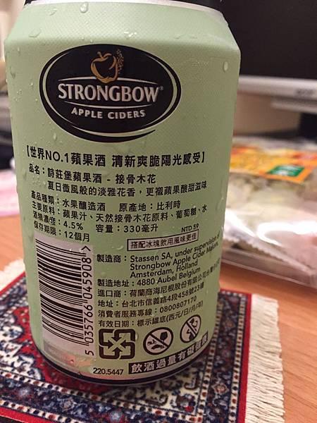 蘋果酒水蜜桃酒-4.JPG