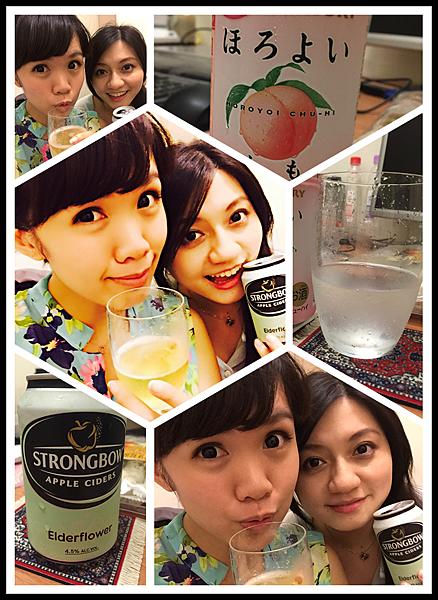 蘋果酒水蜜桃酒-9.png