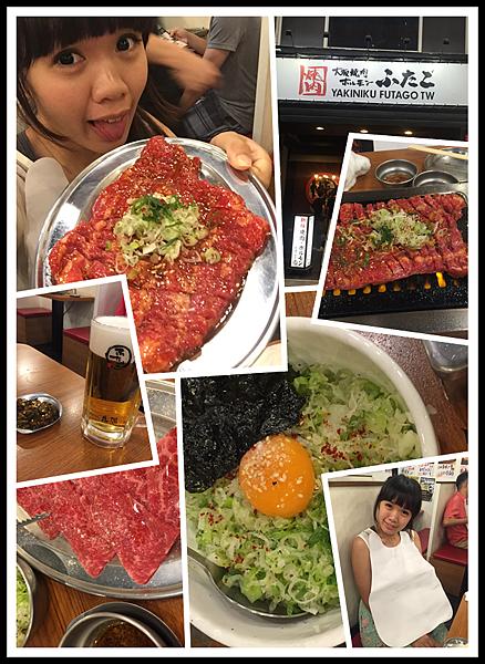大阪雙子燒肉-1.png