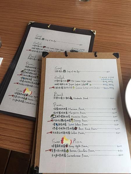 香草微風菜單 (1).JPG