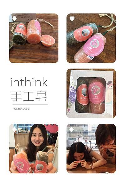 絲瓜手工皂 (1).JPG