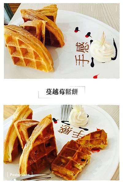竹北手感咖啡 (8).JPG
