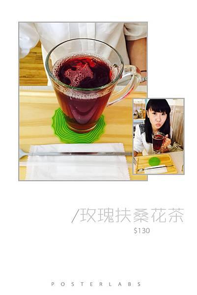 竹北手感咖啡 (11).JPG
